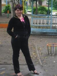 Юлия Леоненко(килина), 27 мая 1984, Жигулевск, id150558428