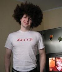Игорь Орлов, 8 февраля , Москва, id20900279