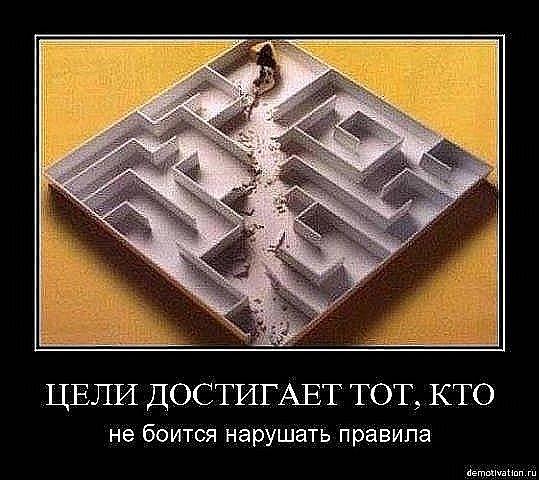 http://cs9902.vkontakte.ru/u56810494/114473754/x_1e5b4334.jpg