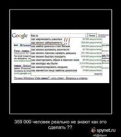 http://cs9902.vkontakte.ru/u56810494/114473754/x_2c0d3d69.jpg