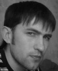 Александр Самойлов, 17 февраля , Краснодар, id64108622