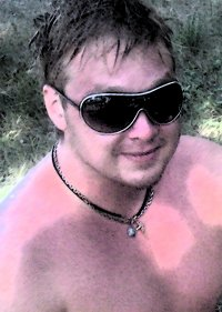 Андрей Маскаев, 12 июня , Харьков, id71120577