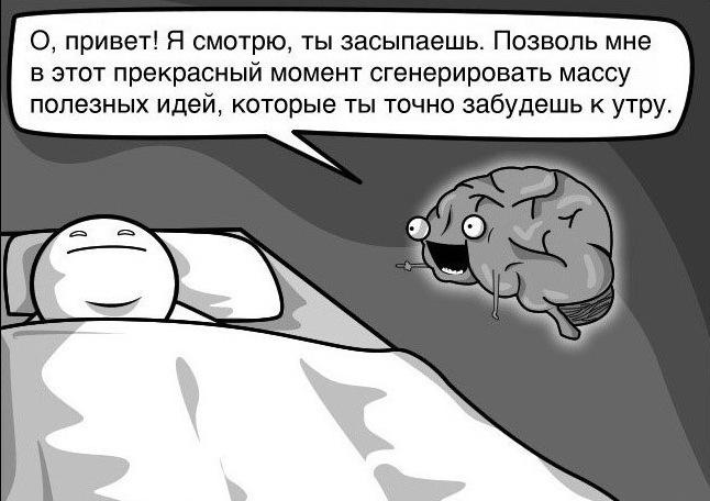 http://cs9902.vkontakte.ru/u9949929/103672264/y_a4b8dda1.jpg