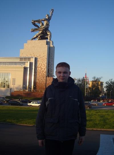 Иван Шалимов, 28 мая , Чебоксары, id20841984