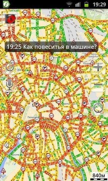 Милана Малевич | Москва