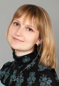 Оксана Суворова, 6 октября 1994, Нижний Новгород, id143630712
