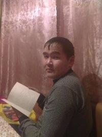 Байрычы Епиков, 25 января , Горно-Алтайск, id160761253