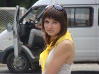 Ксения Беляевская, 24 августа 1990, Тюмень, id59434415