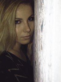 Оксана Ребрева, 29 марта 1993, Киев, id62956934