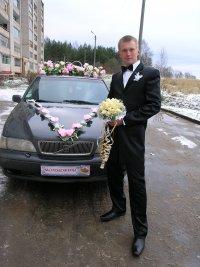Андрей Лысенко, 22 декабря 1991, Смоленск, id66901001