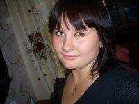 Наталья Телегина, 3 августа 1986, Челябинск, id75453186
