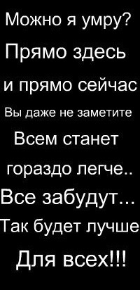 Игорь Сергеев, 19 сентября 1994, Пятихатки, id170495488