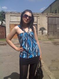 Олеся Александровна, 2 апреля 1989, Орел, id104974896