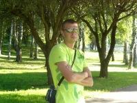 Александр Золотоус, 3 июля , id168812011