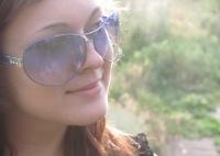 Алина Бухалина, 4 июня 1995, Луганск, id32125276