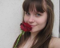 Дарья Караваева