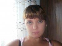 Виктория Линец, 1 августа 1963, Уссурийск, id92849978