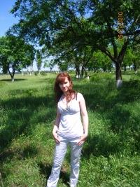 Елена Черная, 27 марта 1993, Одесса, id99345073
