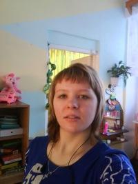 Вера Пятыгина, 6 июля 1992, Екатеринбург, id119679027