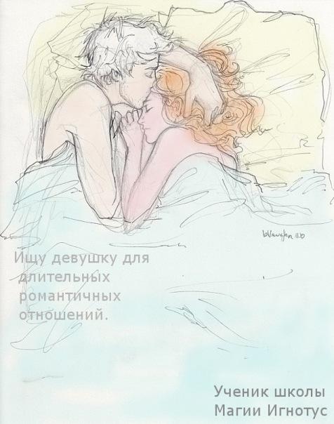 http://cs9905.vkontakte.ru/u35923350/106484604/x_401beb44.jpg