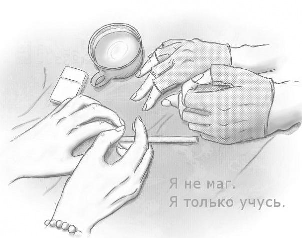 http://cs9905.vkontakte.ru/u35923350/106484604/x_e3dc8270.jpg