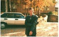 Игорь Новиков, 9 февраля 1991, Набережные Челны, id57807436