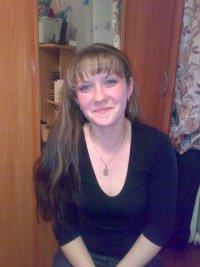 Лена Юнусова, 23 декабря 1982, Казань, id62956936