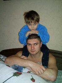 Богдан Білявець, 15 мая 1992, Хмельницкий, id65877576