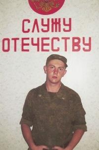 Евгений Ткачев, 3 июня 1993, Сенгилей, id146835695