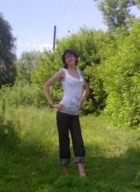 Анастасия Рагузова, 22 января , Лысково, id163594360
