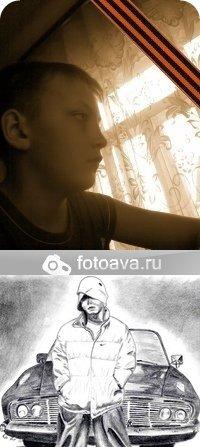 Сергей Алипов, 10 мая , Санкт-Петербург, id41377937