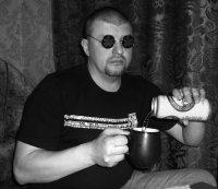 Михаил Федоринов, 13 июня , Москва, id81944249