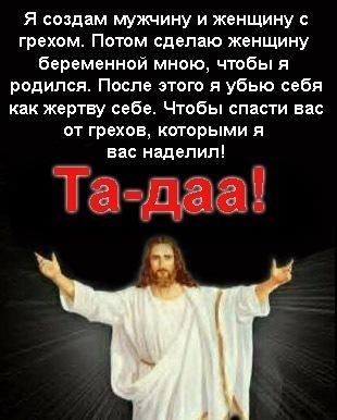 http://cs9907.userapi.com/u1629534/2948842/x_cb72d1d3.jpg