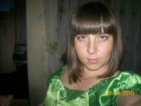 Любовь Гуриненко(Леонтьева), 4 июня 1985, Челябинск, id55329824