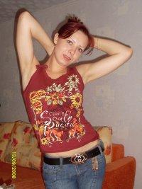 Елена Серова, 18 января 1983, Череповец, id86660565