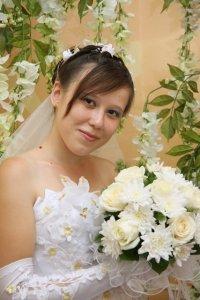 Светлана Чебакова (мураввьёва), 20 февраля , Ульяновск, id94970903