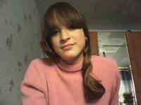 Людмила Вязникова, 8 января 1995, Екатеринбург, id99371036