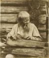 Карелы бывшего Весьегонского уезда
