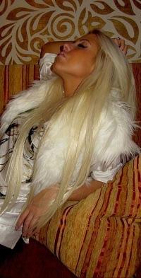 Илона Сладкая, 7 сентября 1987, Киев, id101825655