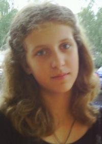 Соня Клюкина, 13 мая 1998, Нижнекамск, id110745876