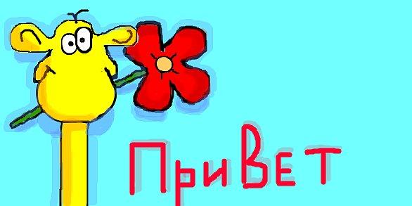 http://cs9908.vk.me/u11854471/113271818/x_938be6ad.jpg
