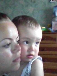 Таня Царева, 16 июня 1988, Бологое, id134208630