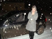 Елена Занина, 14 марта 1994, Саров, id57558372