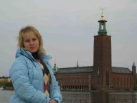 Наталия Шапирко, 19 ноября 1984, Днепропетровск, id63820283