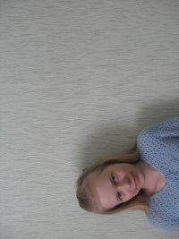 Марина Ананьина, 14 сентября , Архангельск, id80276374