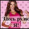 Карина Глухова