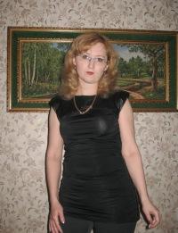 Елена Осина, 20 декабря , Мурманск, id89877413