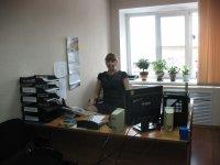 Татьяна Коптелова, 15 октября , Улан-Удэ, id96305896