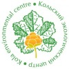 Кольский экологический центр