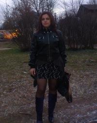 Nana Ananyan, 1 января 1992, Новосибирск, id115987501